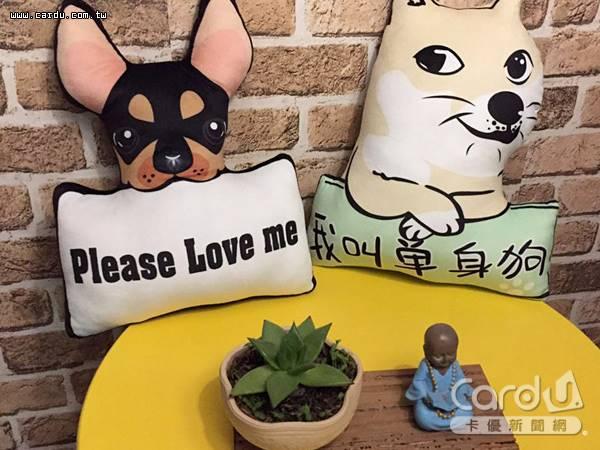 單身狗快樂過情人節,上網血拼、出國旅遊、享用美食,或是好好打扮迎接下個戀情(圖/樂天市場 提供)
