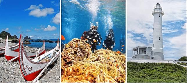 蘭嶼、綠島、小琉球哪個最好玩?地表最強大數據分析告訴你!