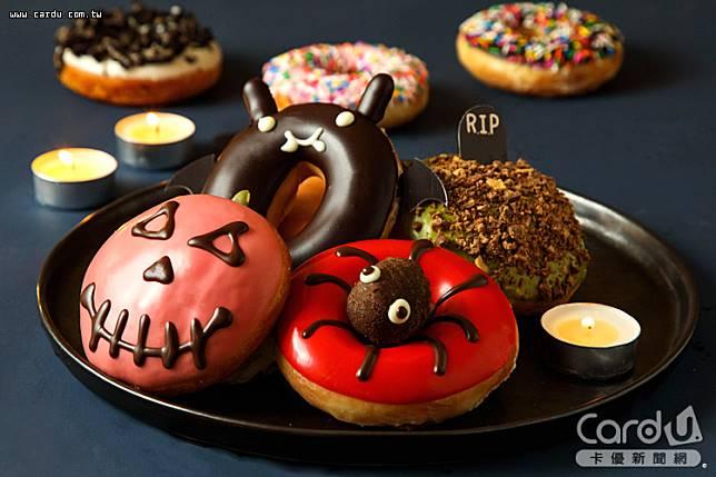 甜甜圈也能挑戰驚嚇指數,有魔幻蝙蝠、火紅蜘蜘、搞怪小墓碑等有趣造型(圖/Krispy Kreme 提供)