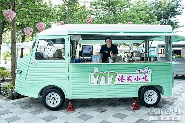 國慶連假逛市集、聽音樂、看表演,還能回味「英雄本色」周潤發飾演的小馬哥吃的腸粉(圖/ATT 提供)