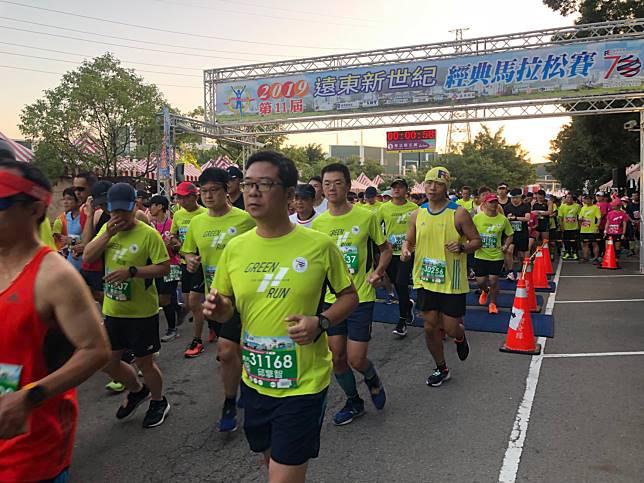 遠東馬拉松6千餘人開跑 跑出在地最美的風土人情