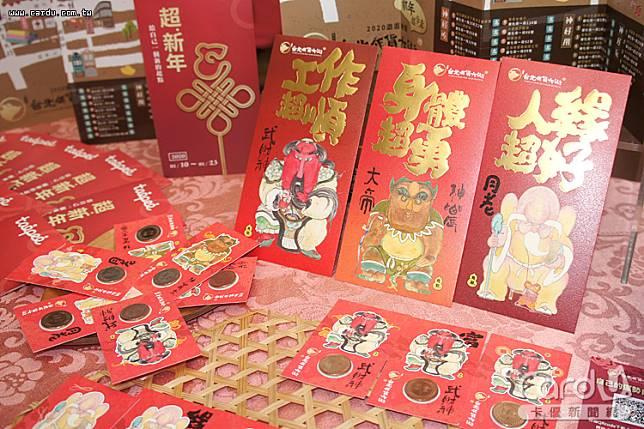 台北市年貨大街特別設計3大神明發財金紅包袋,並串聯9大商圈共同營造過年氣氛(圖/卡優新聞網)