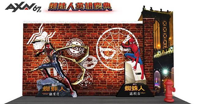 「蜘蛛人英雄慶典」本週末登台,《蜘蛛人:離家日》AXN下週首播