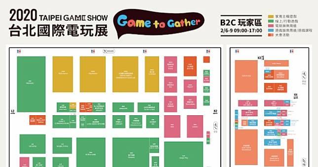 2020台北國際電玩展平面圖公開,逛展動線看仔細