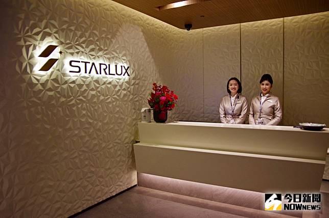 星宇航空貴賓室