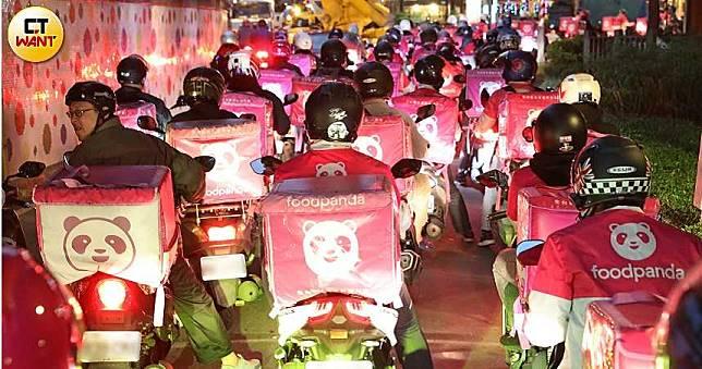 【熊貓使壞1】4賤招整外送員 惡意派單害慘死街頭