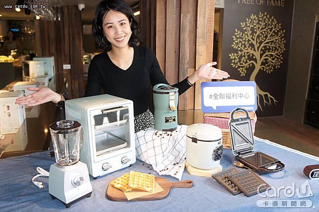 全聯福利中心今年首檔福利點換購活動啟動,推出日本品牌個人家電進攻單身市場(圖/卡優新聞網)