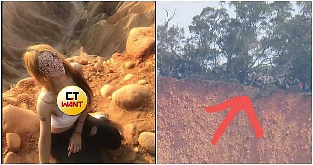 爆乳網美「火焰山懸崖邊」拍照 在地人勸母湯:唐三藏帶你往西方取經