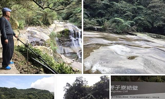 左化鵬/汐止有秘境?懸崖、瀑布、溪谷都有!